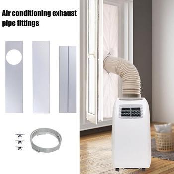 三セクション窓キットプレート携帯空調排気管継手排気ヒューム管バッフル