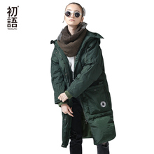 Toyouth Down Jacket Winter Long Hooded Down Parkas 80% White