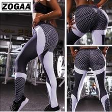 ZOGAA Mesh Pattern Print Leggings Fitness Leggings For Women Sporting Workout Leggins Jogging Elastic Slim Black White Pants active heart pattern mesh sports leggings in black