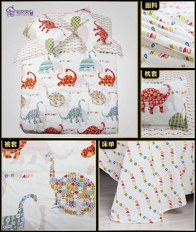 compare prices on dinosaur bed sheets- online shopping/buy low