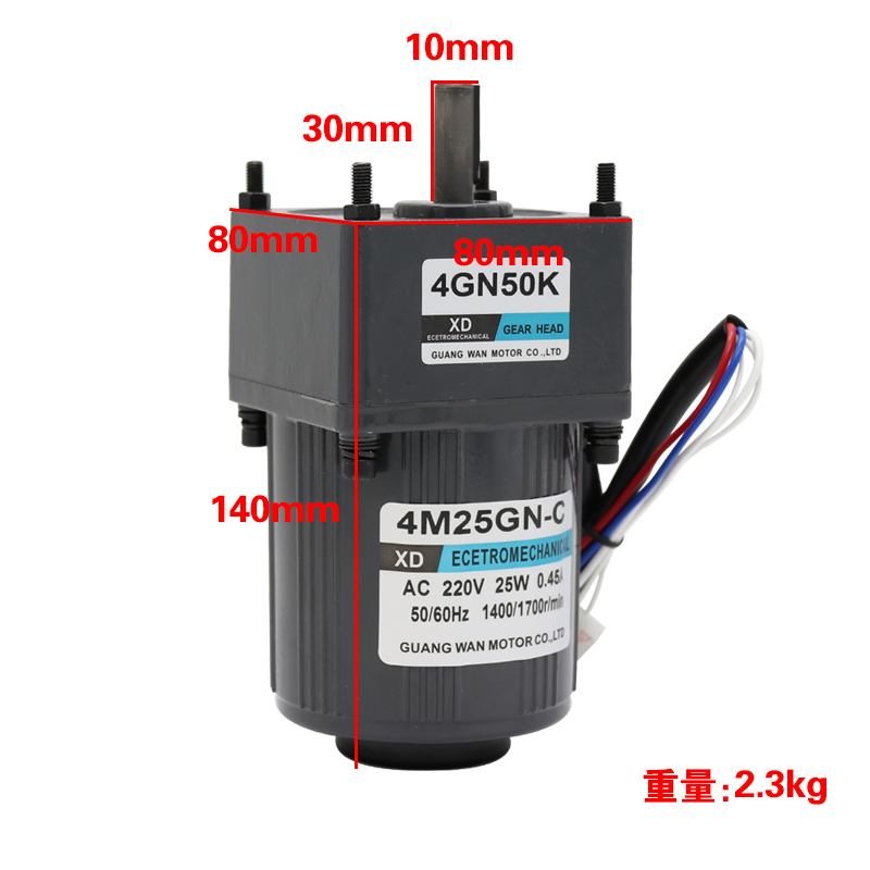 220V (AC gear motor + governor) 25W gear slow micro-speed small motor single-phase slow motor