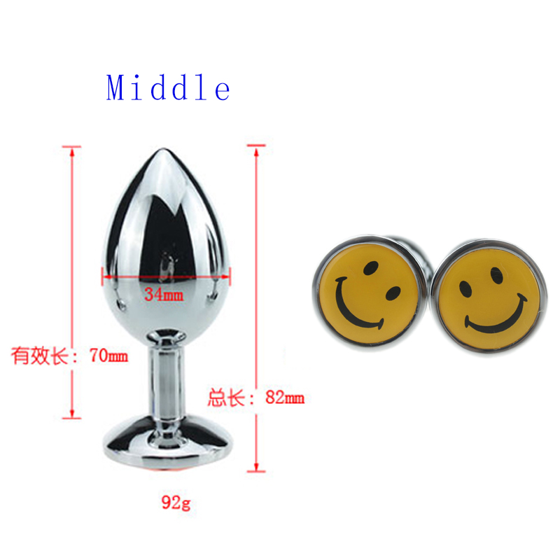 Maxde Metal Yellow Smile Face Multifunctional Plug Self Defense Stinger for SOS Emergency Escaping Middle Size автозагар lancaster self tanning melting delight for face
