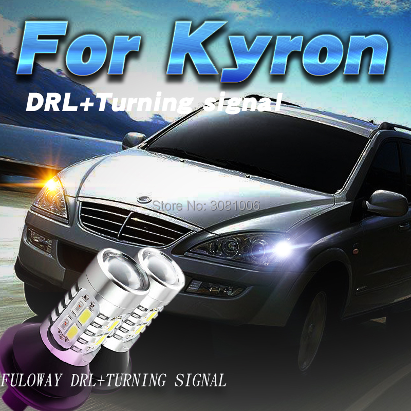 Car-styling For Ssangyong Kyron LED DRL Daytime Running Lights With Turning Signal External Day Light DRL Accessories White 12V leadtops 10pcs 23mm car styling led drl eagle eye daytime runing lights warning fog lights with turning signal light 12v auto db