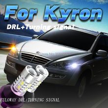 Car-styling For Ssangyong Kyron LED DRL Daytime Running Lights With Turning Signal External Day Light DRL Accessories White 12V