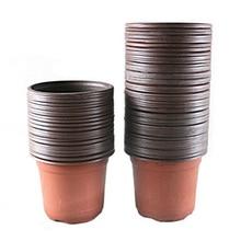 Пластиковые горшки для рассады растений 10X7X9 см, 50/100 шт