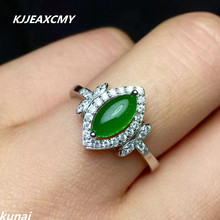 KJJEAXCMY Colorful jewelry Colorful jewelry 925 silver inlaid natural horse eye Jasper ring, simple and generous wholesale woman