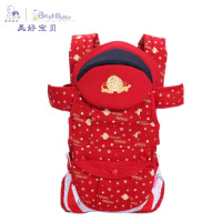 Best Baby 0-30 M Soft Breathable CottonLoad 14Kg Back Front Facing Baby Carrier Adjustable Newborn Sling