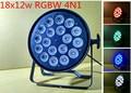 New high power Cast aluminum dj led par 18x12w rgbw 4n1 dj stage equipment light party wedding free shipping