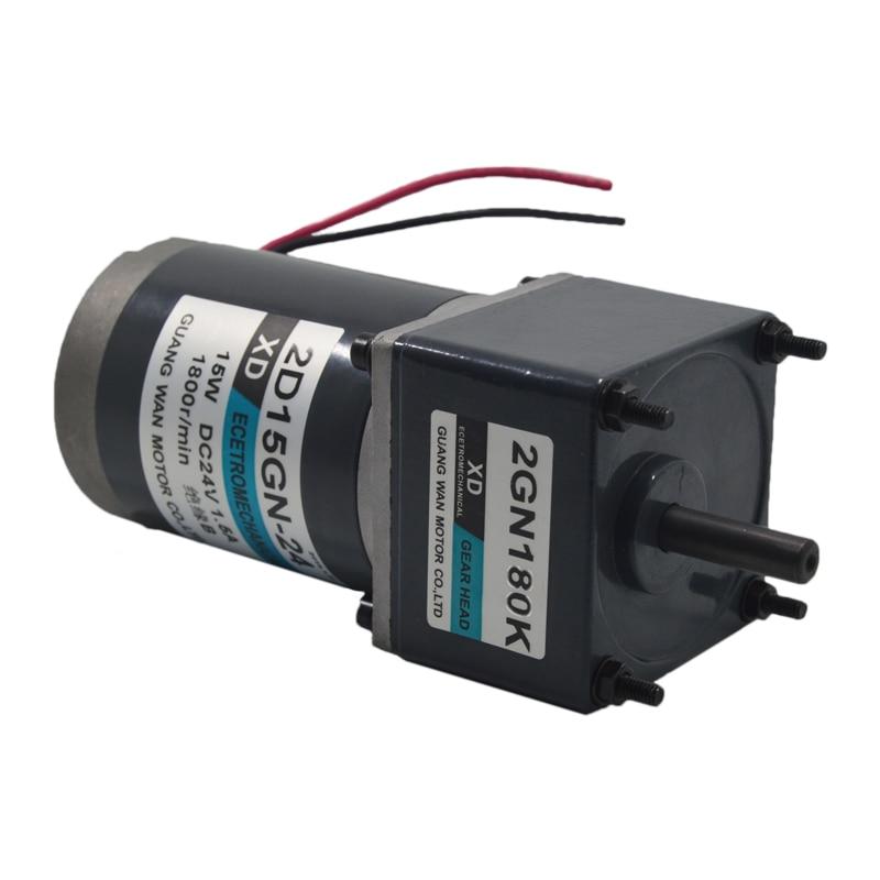 DC12V / 24V 15W 2D15GN-24 miniature DC gear motor Power Tools / Equipment / DIY Accessories motor