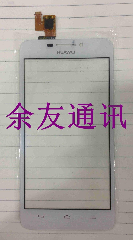 Original G630 touchscreen G630 G630 screen handwriting touch screen on the outside