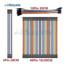5 Pin 10 Pin 40 Pin 10 см 20 см мужчин и женщин Dupont линия кабель макет перемычка провода разъем для Arduino