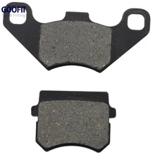 GOOFIT Disc Brake Pad for 50cc 70cc 90cc 110cc 125cc ATV Go Kart Quad Bikes Dune Buggy 4 Wheeler C029-016 goofit electric starter 50cc 70cc 110cc 125cc atv quad dirt bikes go karts 3 bolt top k084 003