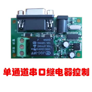 Serial port, RS232, LabVIEW acquisition card, single channel relay, computer control timing
