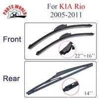 Combo Silicone Rubber Windscreen Front And Rear Wiper Blades For KIA Rio 2005 2011 Windshield Wiper