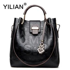 Image 1 - YILIAN 2 שקיות מקשה לנשים 2019 חדש נשים עור תיק שליח שקיות גדול קיבולת חד כתף תיק 6688