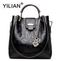YILIAN 2-piece сумки для женщин 2018 новые женские кожаные сумки-мессенджеры большая емкость сумка на одно плечо 6688