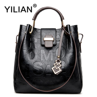 YILIAN 2 piece Bags for Women 2018 New Ladies' Leather Handbag Messenger Bags Big Capacity Single shoulder Bag 6688