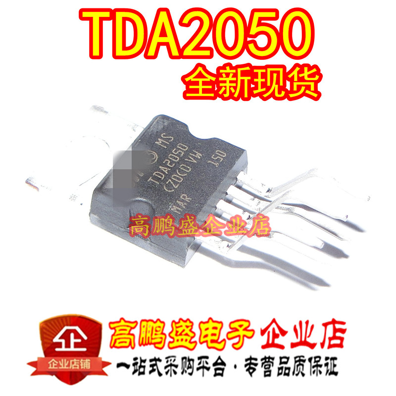 10pcs new original tda2050 tda2050v to220 5 audio power amplifier in integrated circuits from. Black Bedroom Furniture Sets. Home Design Ideas
