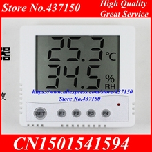 Temperature and humidity sensor transmitter MODBUS RS485 LCD display show  86 box
