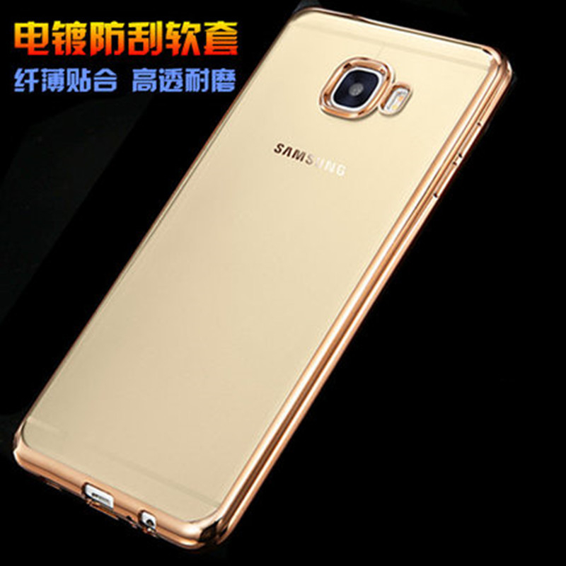 For Samaung Galaxy 2017 A3/A320 A5/A520 A7/A720 J3/J320 J5/J520 J7/J720 Metal Plating TPU Case Mobile Phone Bag Cover Capa Para