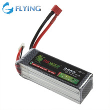 A+ Lithium-ion 14.8V 4S 2200mah 40C Lipo Battery Power for RC Helicopter 450 3D