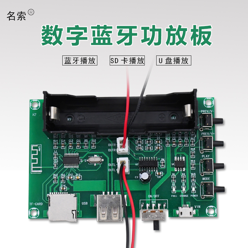 XH-A150 Lithium Battery Bluetooth Digital Power Amplifier Board 5W+5W Android Mouth Power DIY Small Speaker Rechargeable