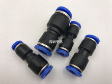 цена на Air pipe joint pneumatic quick connector PU plastic straight through 12MM air pipe PU-12 straight through quick connector