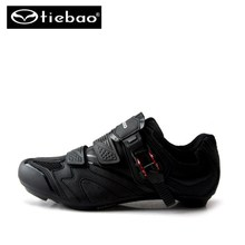 TIEBAO 2017 New Brand Outdoor Professional Racing Road Cycling Shoes AutoLock/SelfLock Athletic Bike Bicycle Shoes