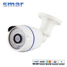 Mini 720P/960P AHD Camera AHD-M Analog High Definition Video Surveillance Camera 3.6mm Wide Lens 24 Infrared Leds IR-Cut Filter