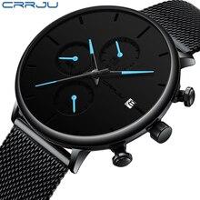 Модные часы CRRJU для мужчин, водонепроницаемые тонкие часы с сетчатым ремешком, минималистичные наручные часы для мужчин, Кварцевые спортивные часы, часы для мужчин