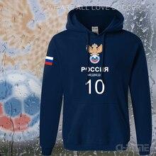 Russia nation team hoodies men sweatshirt sweat suit streetwear socceres jersey cotton footballer tracksuit Russian fleece RU