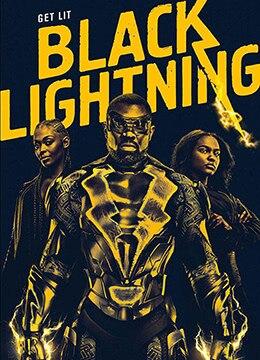 《黑霹雳 第一季》2018年美国动作,科幻电视剧在线观看