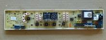 100% tested for Washing machine board xqb75-75278 xqb90-1278 control board motherboard ON SLAE