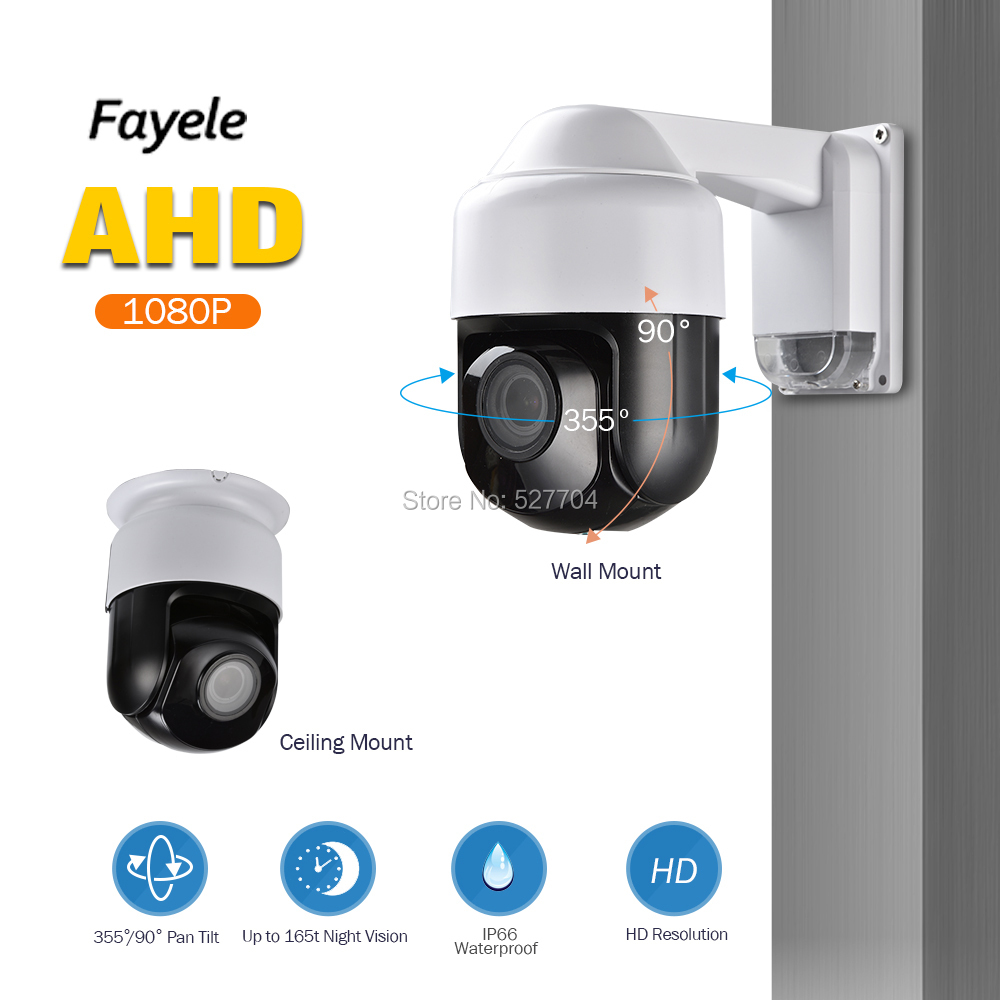 CCTV Security IP66 AHD 1080P PTZ Camera Full HD 2MP 3 Mini Size 4X ZOOM 2.8-12mm IR Auto Focus UTC Coaxial RS485 PTZ ControlCCTV Security IP66 AHD 1080P PTZ Camera Full HD 2MP 3 Mini Size 4X ZOOM 2.8-12mm IR Auto Focus UTC Coaxial RS485 PTZ Control