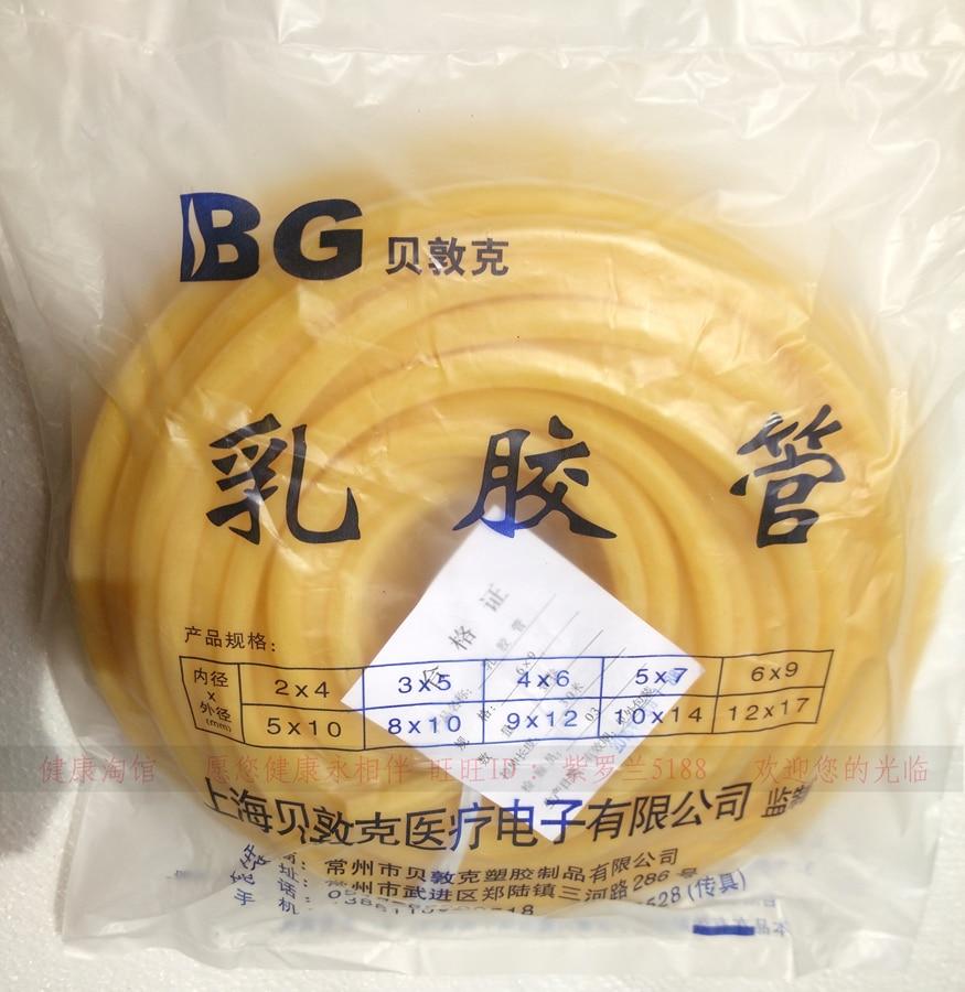 Popular Brand 10m Bg Latex Tube Link Pipe Tourniquet Straps Rubber Tube Band Pressure Veins Belt Special Elastic Hose For Slingshot Home Improvement