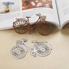 DUOFEN METAL CUTTING DIES 060237 1pc bicycle stencil metal Cutting dies for DIY papercraft projects Scrapbook Paper Album