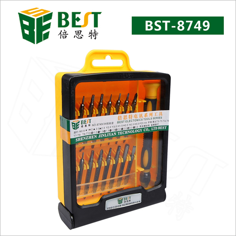 34 in 1 Magnetic Screwdriver Set Multi-function Screwdriver Tool Set for Computer Mobile Electronic Maintenance