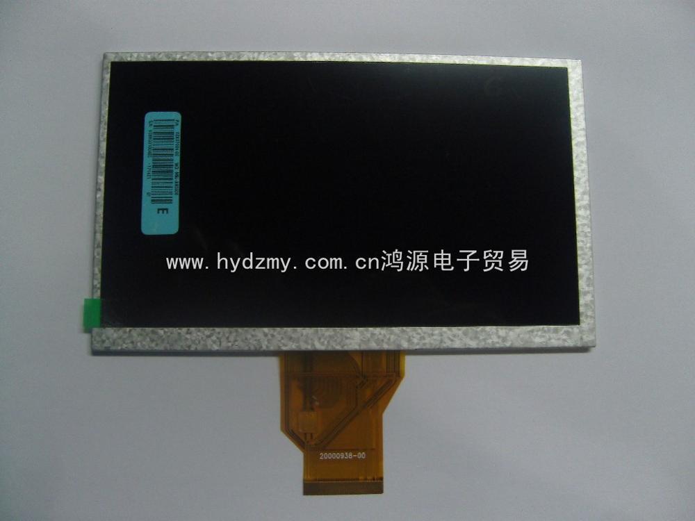 Innolux 7 inch GPS LCD screen AT070TN90 V.1 vehicle DVD AT070TN92 short cable 5mm фильтр для воды новая вода expert osmos mo520