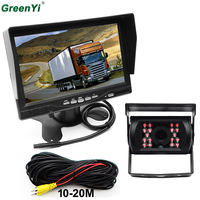 GreenYi DC 12V 24V 7 Inch TFT LCD Car Monitor IR Night Vision CCD Rear View