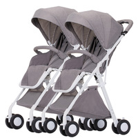 high landscape stroller for twins double pram can share can fit 2 stroller in 1 twins