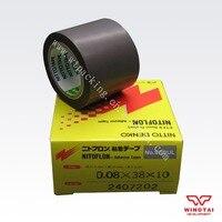 Nitto High Temperature Tape 903UL T0 08mm W13mm L10m