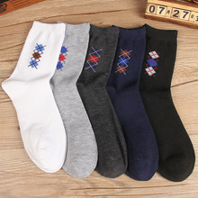 5 Pairs Mens Socks Classic Formal Shoes Casual Warm Business Crew Cotton Socks Wholesale 2017 Autumn 0217