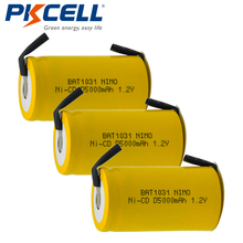 3pcs PKCELL 1.2V Ni Cd D Battery 5000mAh NiCD Rechargeable Batteries Flat Top with Tabs
