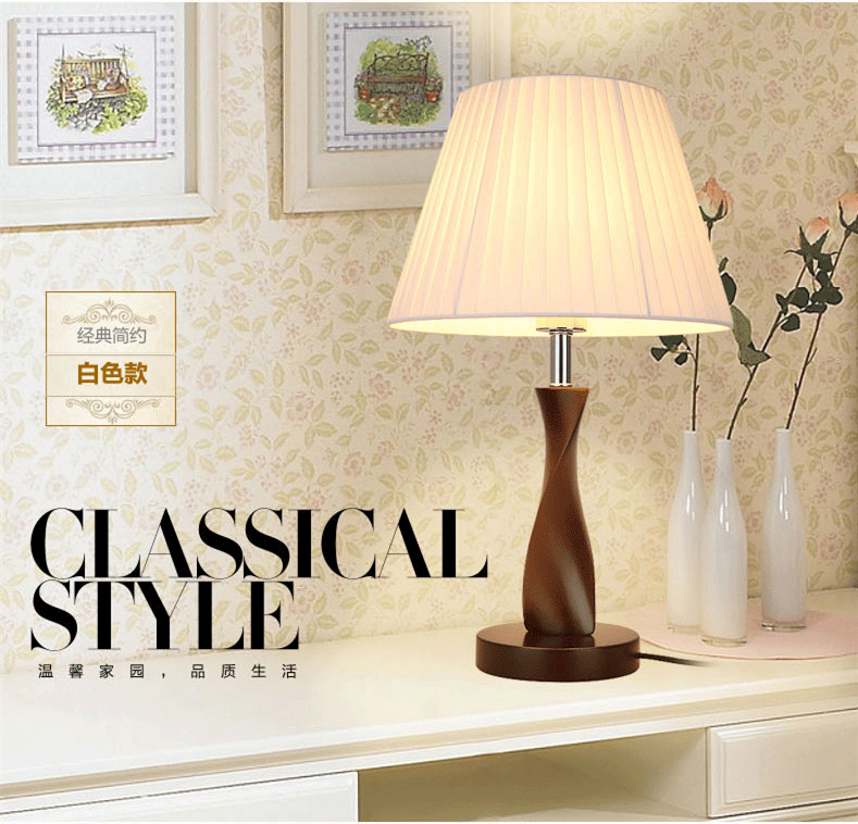 Free Shipping Solid Wood Bedroom Lamp Living Room Table Desk Llights Home  Fashion Simple And Elegant Boutique Style Table Lamp