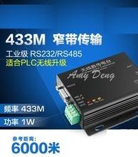 1W digital radio 433M radio module RS232/RS485 wireless module serial server | Penetration over 2.4G/WIFI