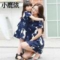Ropa Мама É Hija Лето Мать Дочь Соответствующие Платье Цветок Мама Дочь Платье Семья Соответствующие Наряды