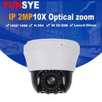 YUNSYE CCTV 2MP/4MP/5MP Megapixel IP PTZ MINI Câmera 3.5 'polegada mini high speed Dome Onvif 10X zoom IR: 25 M CÂMERA PTZ IP