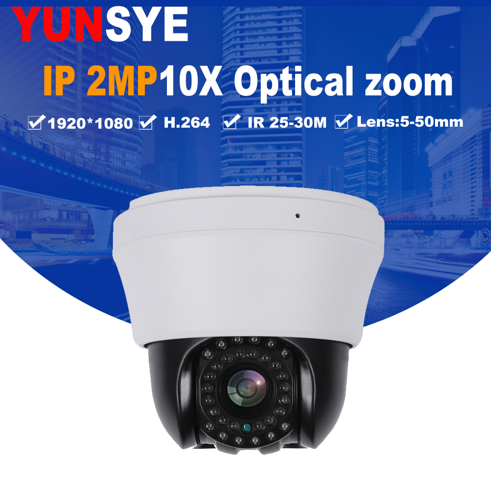 YUNSYE CCTV 2MP/4MP/5MP Megapixel IP PTZ MINI Camera 3.5 inch mini high speed  Dome  Onvif 10X zoom IR:25M IP PTZ CAMERAYUNSYE CCTV 2MP/4MP/5MP Megapixel IP PTZ MINI Camera 3.5 inch mini high speed  Dome  Onvif 10X zoom IR:25M IP PTZ CAMERA