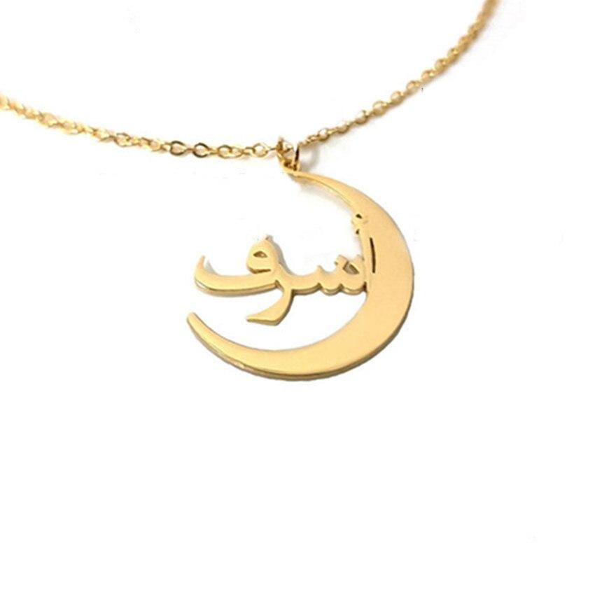 2019 kişiselleştirilmiş ay kolye arapça adı özel kolye İslam takı özel paslanmaz çelik romantik hediye çift hediye Bir
