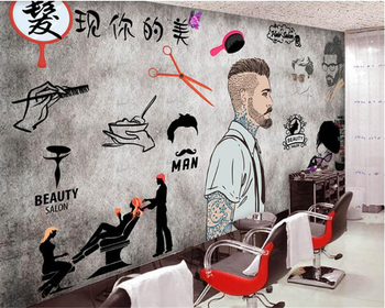 beibehang High fashion wall paper European and American industrial wind cement 3d wallpaper hairdressing barber shop background